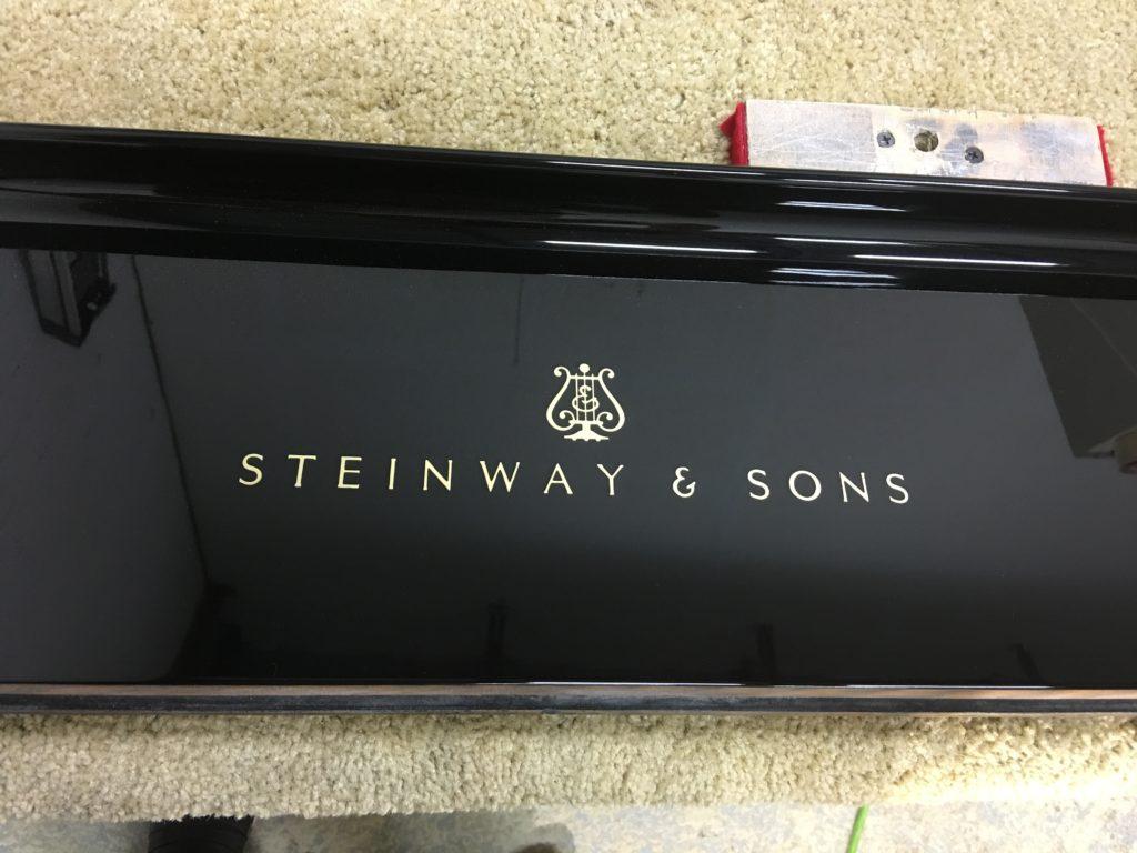 Steinway Grand Piano Fallboard Amadeus Piano